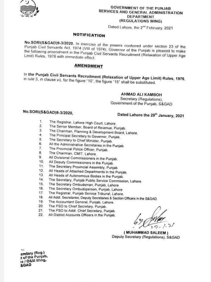 Age Relaxation Notification Punjab 2021_legalversity.com