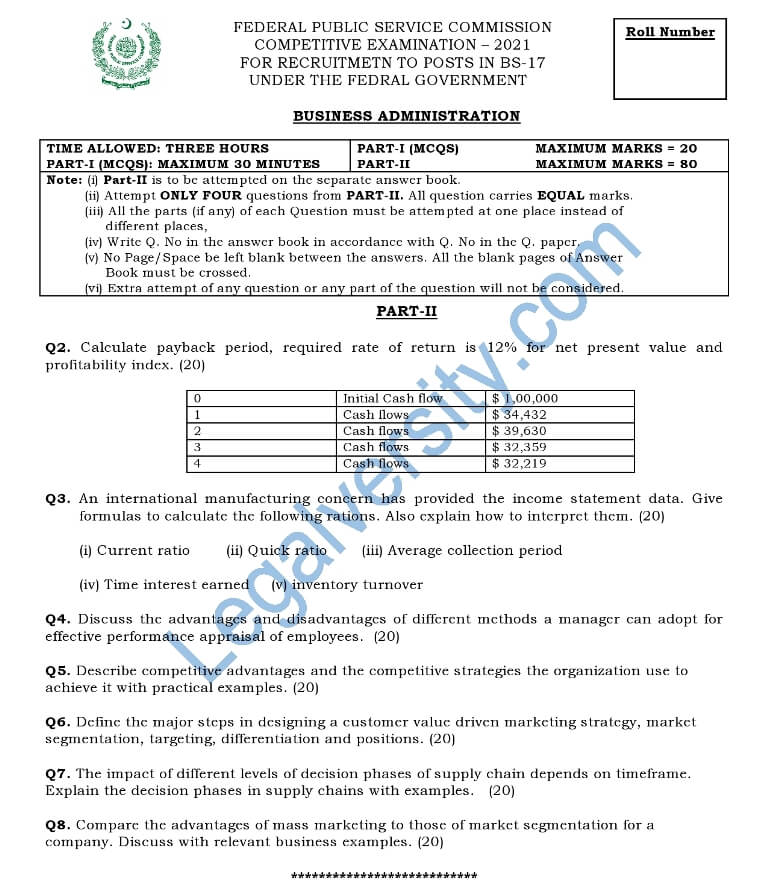 CSS Business Administration Paper 2021