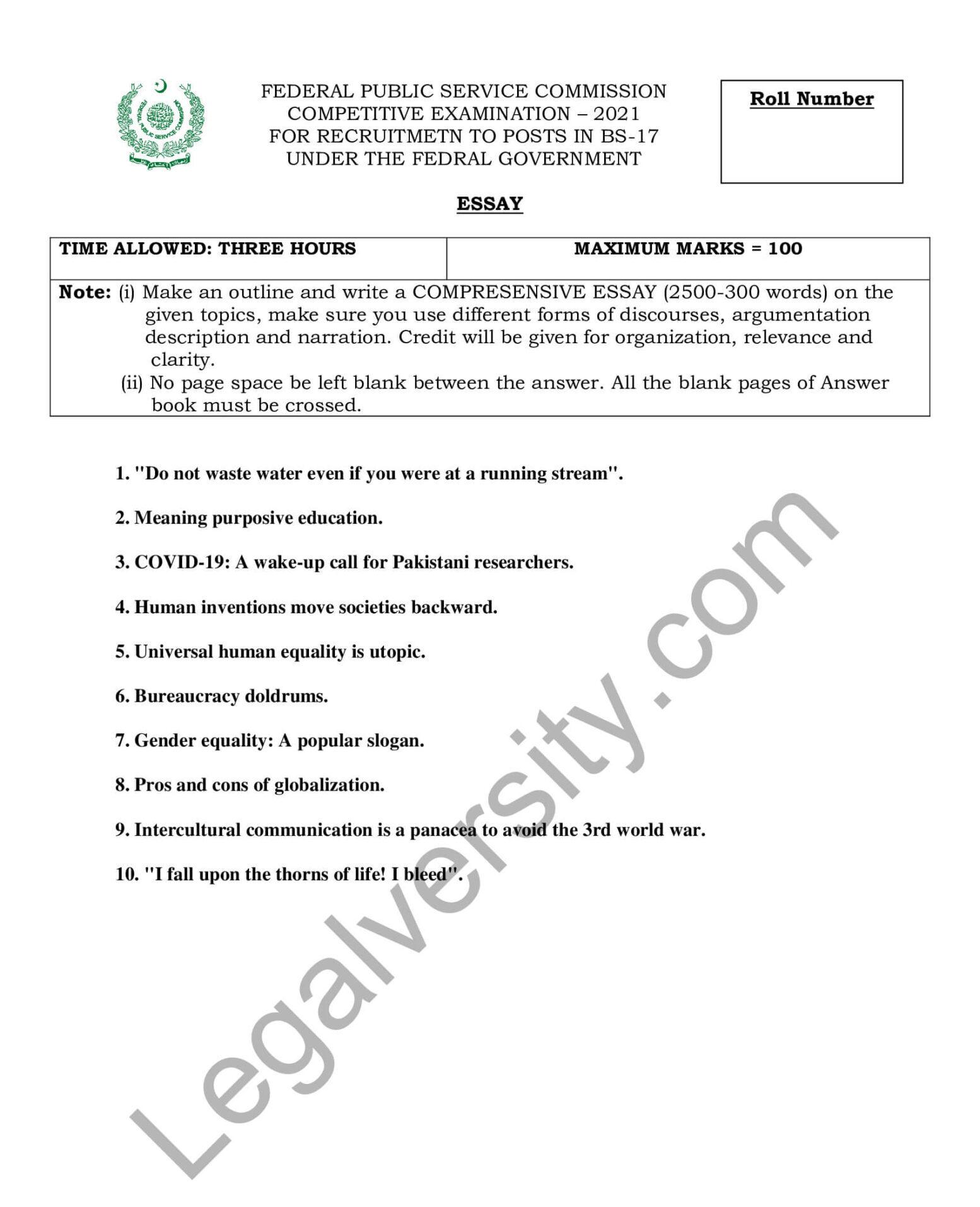 CSS-Essay-Paper-2021
