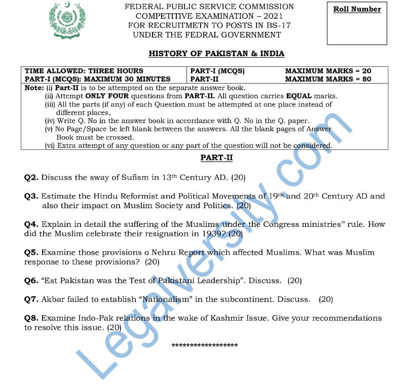 CSS History of Pakistan & India Paper 2021