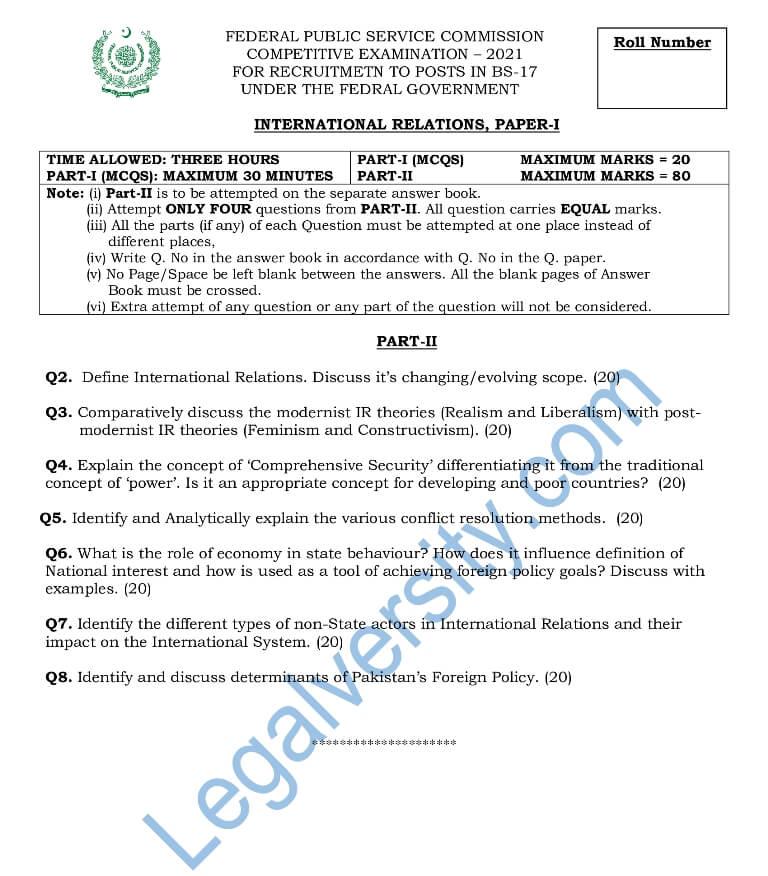 CSS International Relations (IR) Paper-I-2021