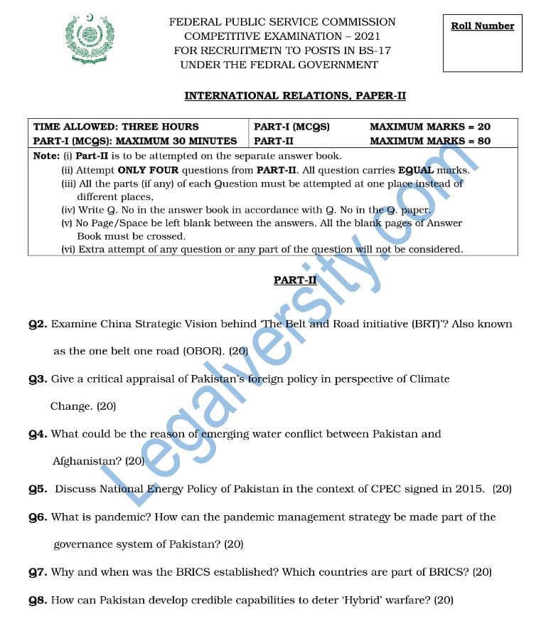 CSS International Relations (IR) Paper-II 2021