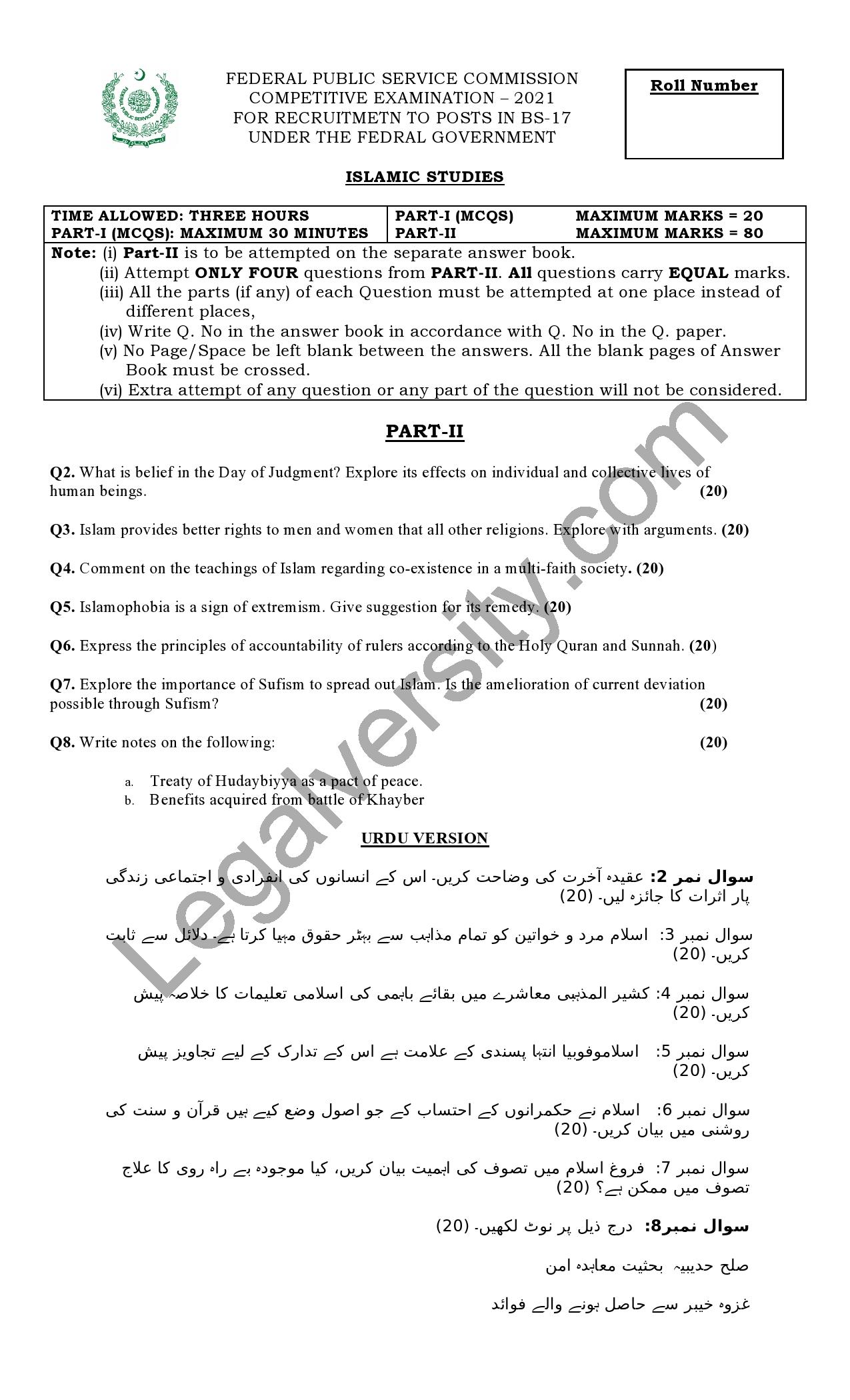 CSS Islamic Studies Paper 2021