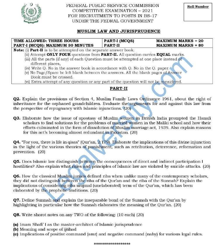 CSS Muslim Law & Jurisprudence Paper 2021