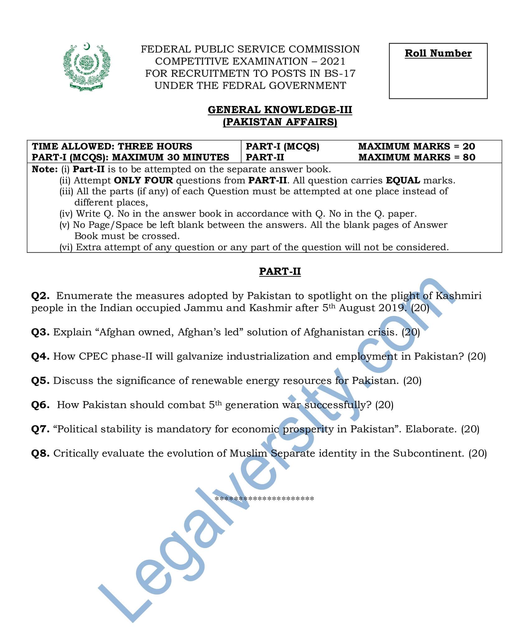 CSS Pakistan Affairs Paper 2021