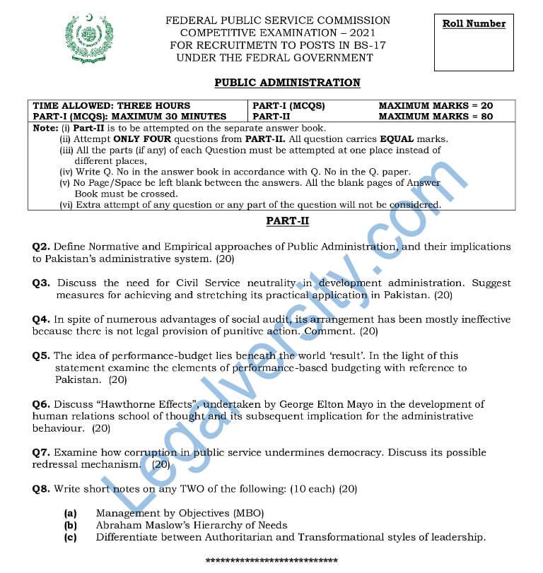CSS Public Administration Paper 2021