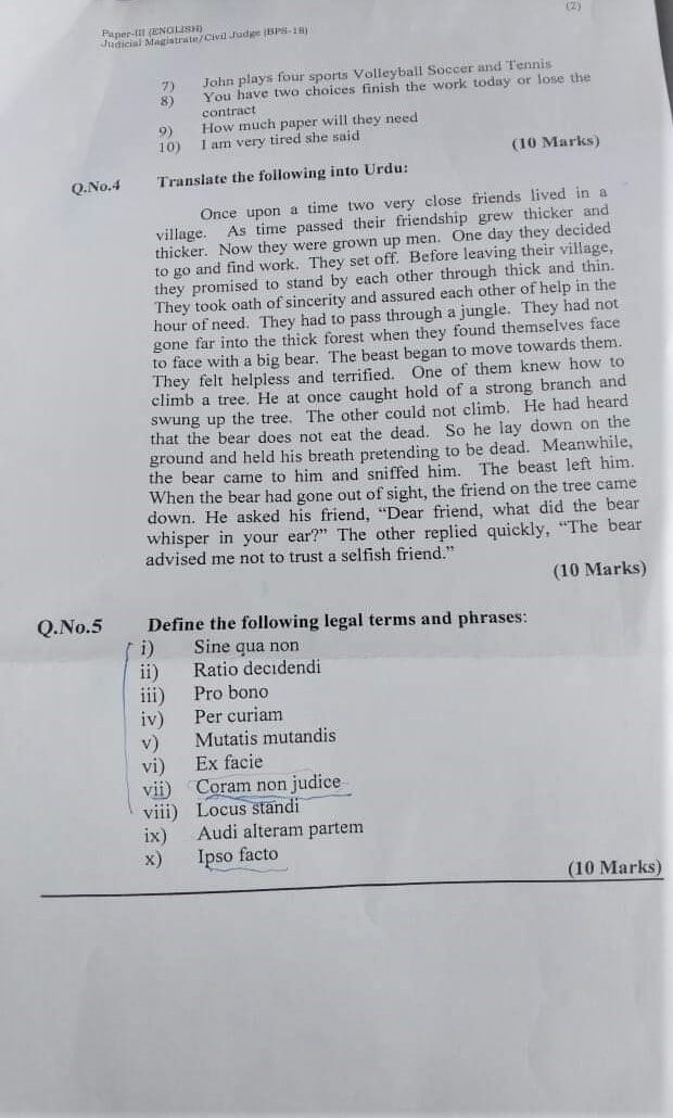 Civil Judge Paper of English Balochistan
