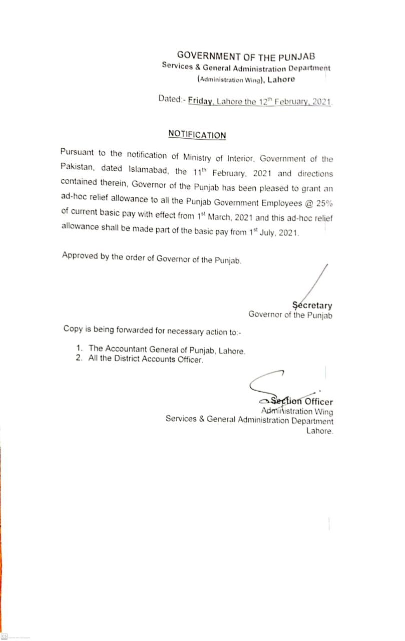 Notification of 25% Increase in Salary for Punjab Government Employee